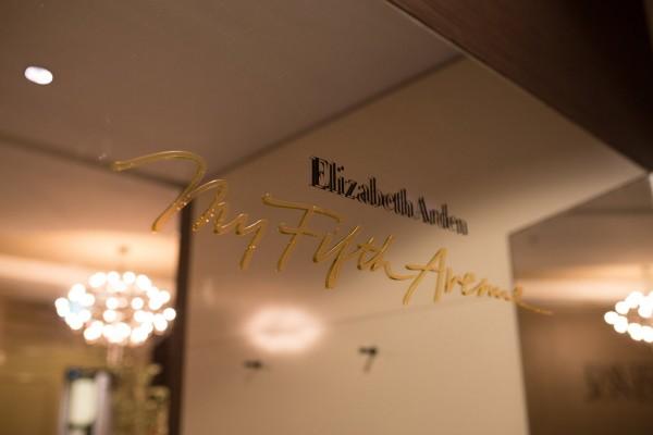 Elizabeth Arden  photo 1